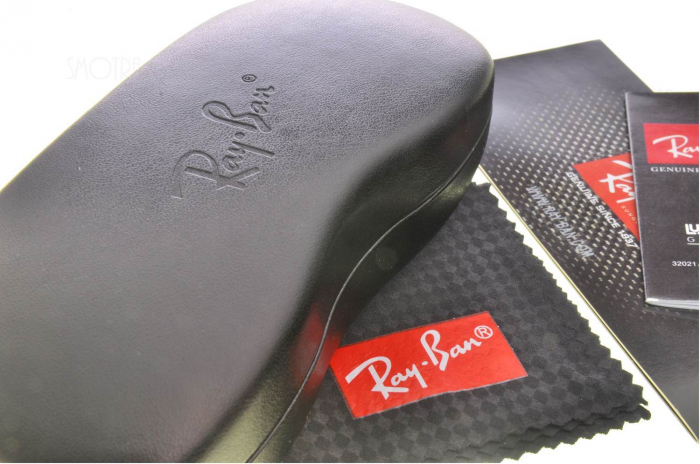 RB4138 2006